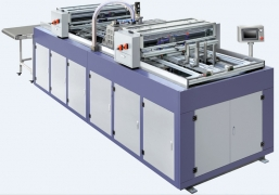 ZDFJ-500 Automatic Plate-type Bidirectional Grooving Machine