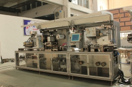 DPP250K High Speed Plate-Type ALU/PVC Blister Packaging Machine